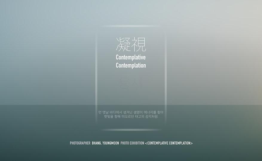Screen_logo.jpg