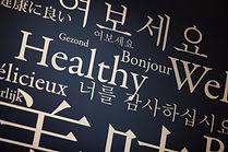 multilingual-healthy.jpg