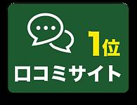 item5-green.png