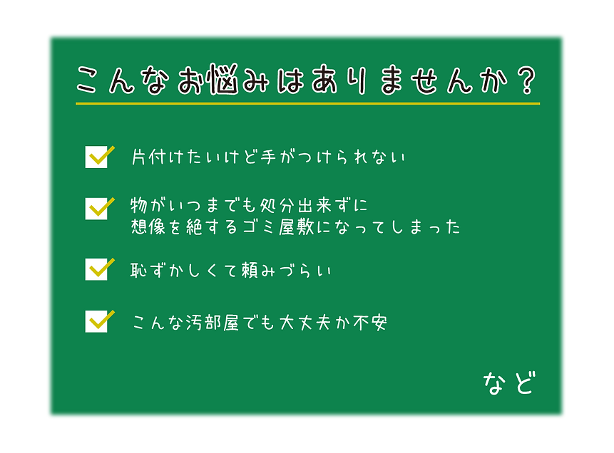 question2.png