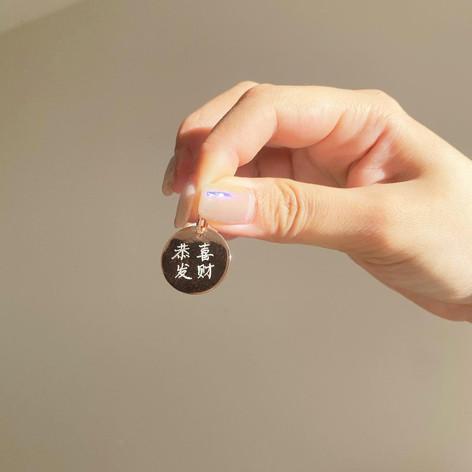 Personalized Jewellery