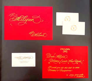 On Site Calligraphy with Prada