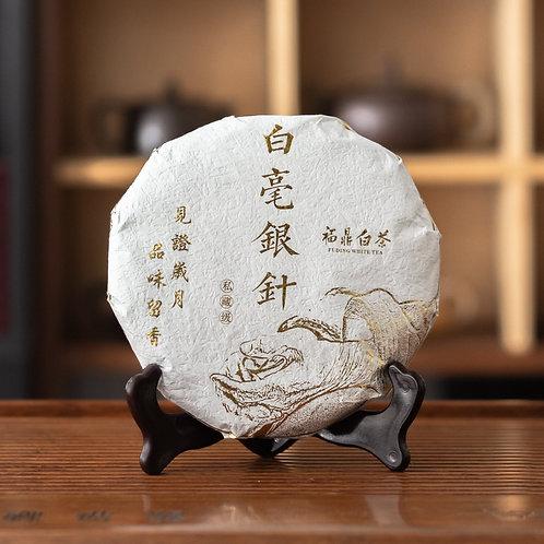 באי האו יין ז׳ן 2018 - עוגת תה לבן