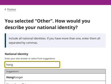 人口普查之焉能辨我是藍絲
