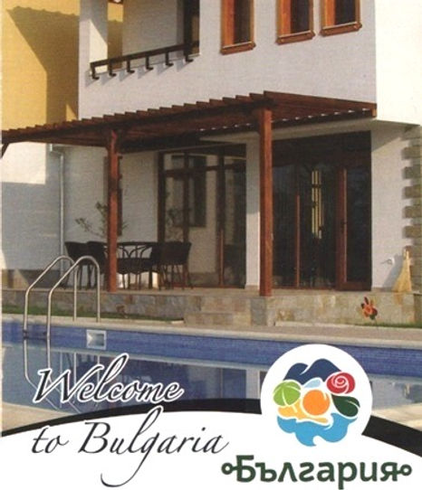 Rural Tourism - Villas to Rent in Bulgaria