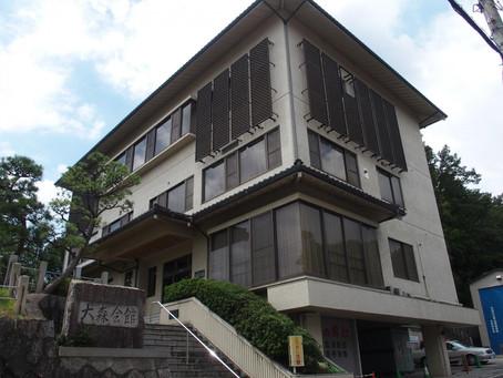 大森日本画教室8、9月の予定