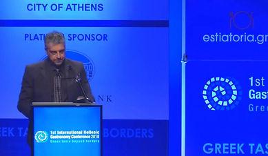 Μπελτζενίτης - Ομιλία Μέγαρο Μουσικής Αθηνών, 1ο Συνέδριο Γαστρονομίας