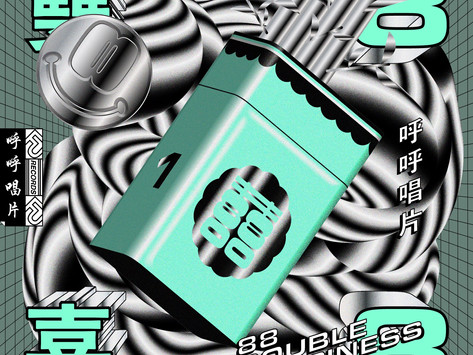 FuFu Records Drop Their '88 Double Happiness' Compilation Celebrating Exclusively Asian Talent