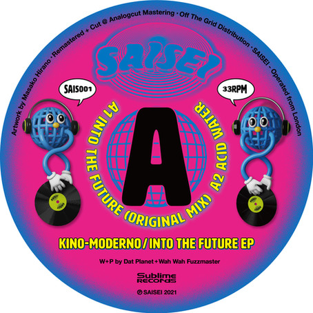 Review: KINO MODERNO - Into the Future [SAISEI]