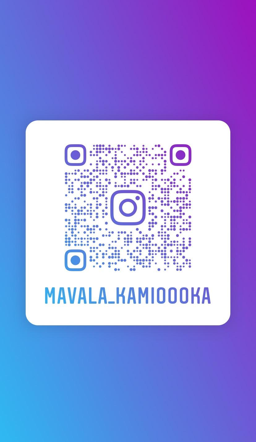 MAVALA_KAMIOOOKA