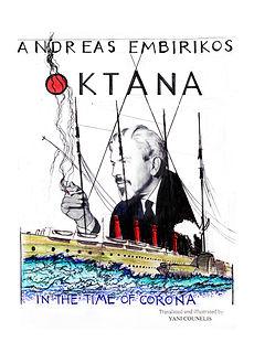 Andreas Embirikos Oktana, translation.jp
