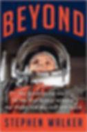 Beyond Cover.jpg