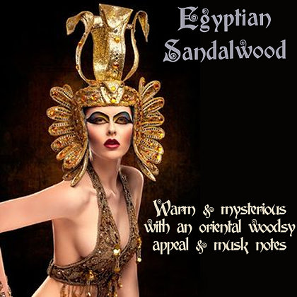 Egyptian Sandalwood