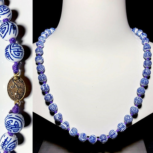 Antique Chinese Blue White Porcelain Bead Necklace