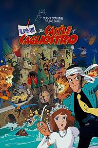 CastlePoster.jpg