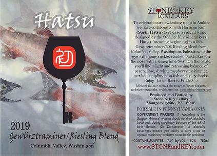 Hatsu.Label2.jpg