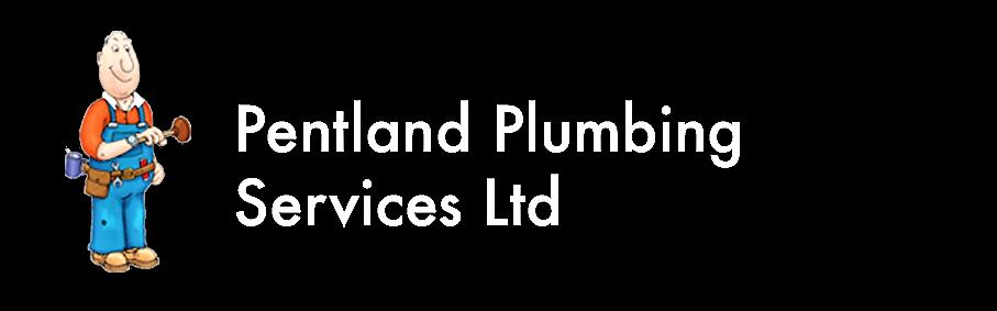 pentland-logo-v2 (2)