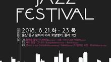 Wales Arts Review - South Korea tour