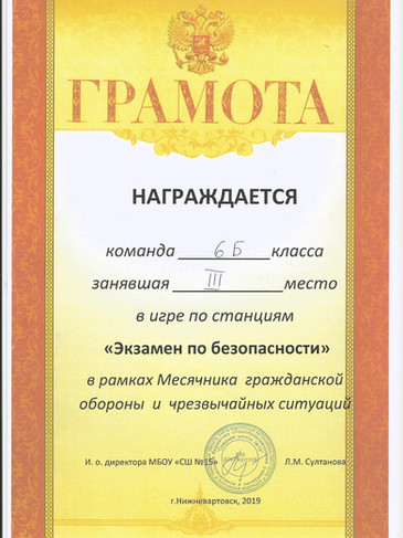 Scan0022 (1).jpg