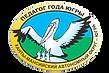 Педагог югры пеликан.png