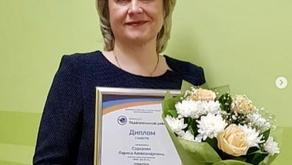 Педагог-наставник Садирова Лариса Александровна