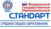 фгос соо.png