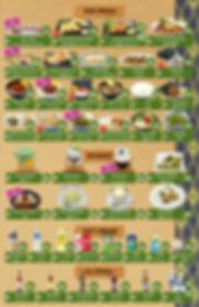 menu_back_tabloid.jpg