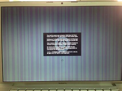 Macbook A1398 Logicboard Reparatur