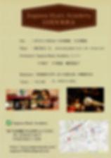 59周年発表会_page-0001_edited_edited.jpg