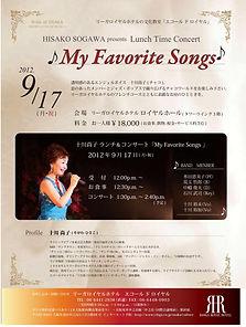 917 Hisako Sogawa.jpg
