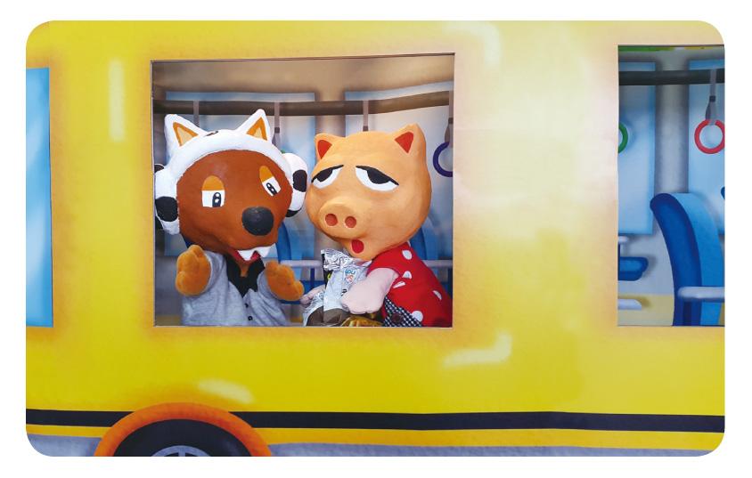우당탕탕 돼지 3형제'빨리가면 안돼요'-2