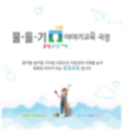 물들기 홈페이지_인트로_수정.png
