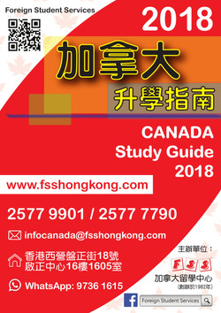 201807 Booklet - 20180705-01