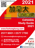 202107 Booklet - 20210625-01.png