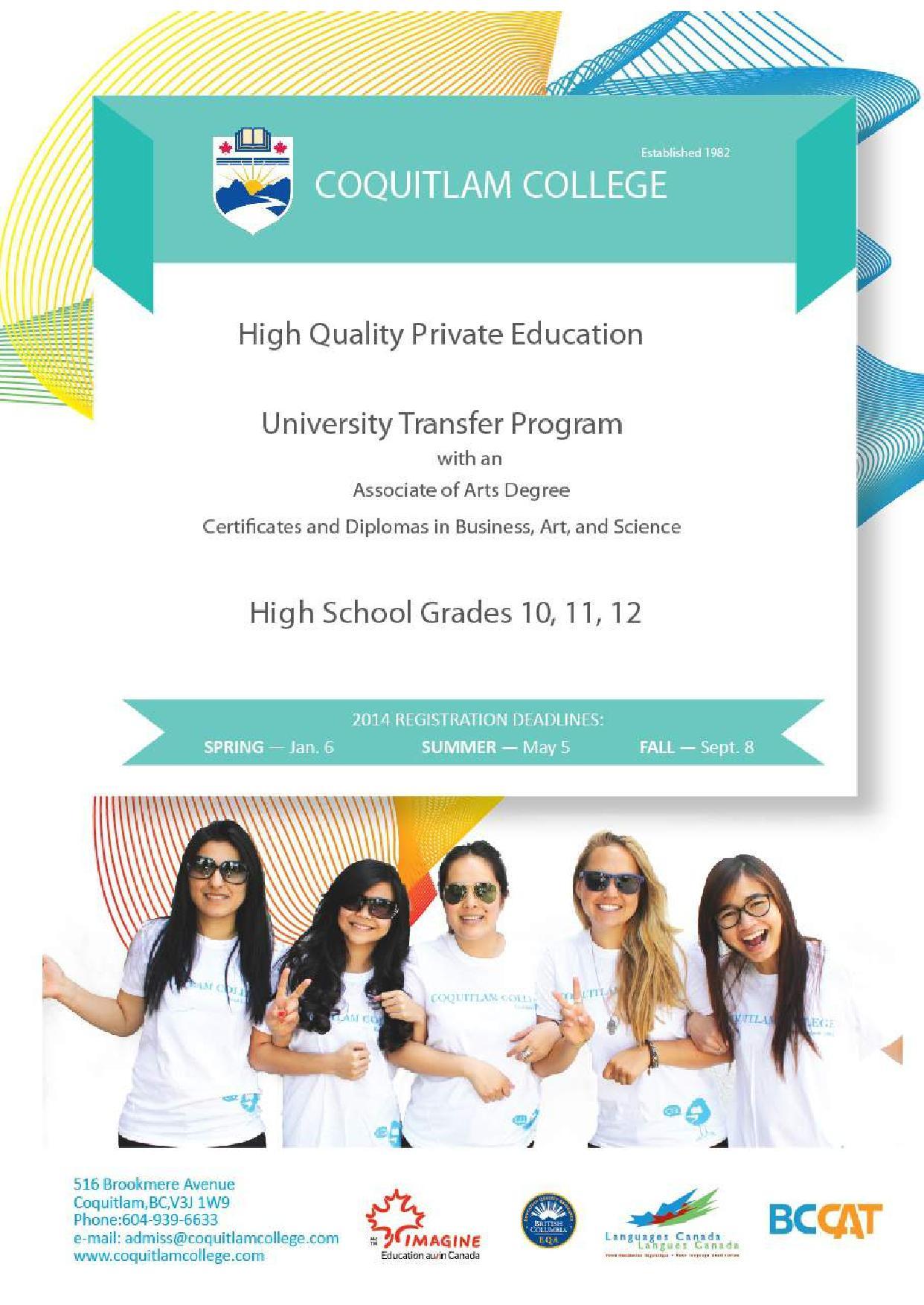 2014 加拿大教育指南 - 002