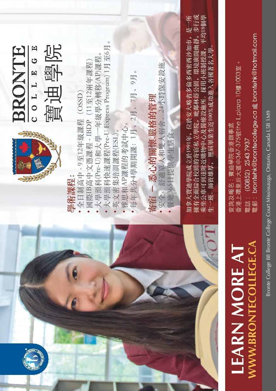 201801 Booklet P.4