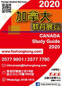202010 Booklet - 20200924_-page-001.jpg