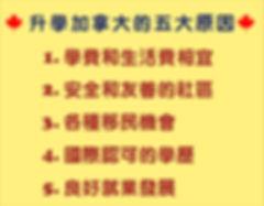 Reasons-01.jpg