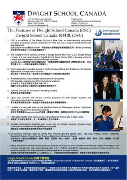 2014 加拿大教育指南 - 020