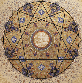 the universal enneagram cover.png