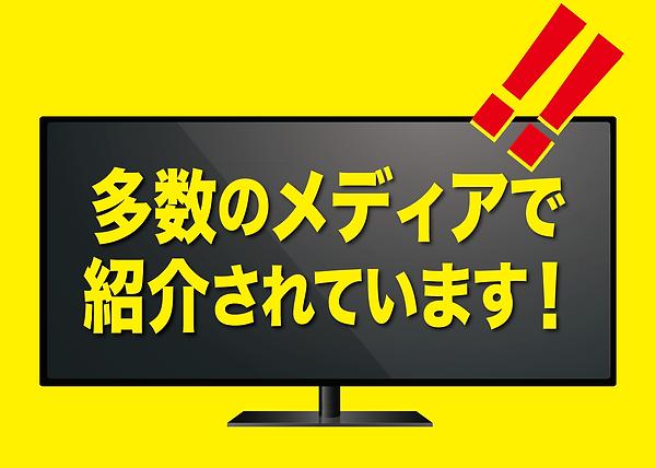 スクリーンショット 2021-01-29 15.02.02.png