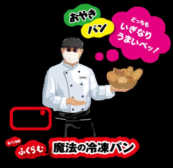 しんちゃん_ol_入稿.png