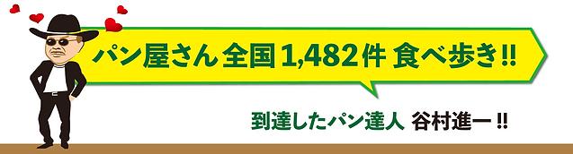 スクリーンショット 2021-01-27 17.46.34.png
