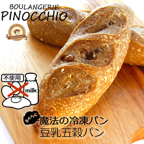 ふくらむ魔法の豆乳五穀パン4個入【卵・乳製品不使用】