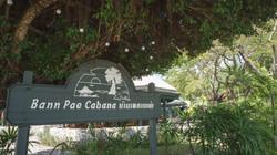 Entrance Bann Pae Cabana