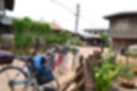 Biking Village 2.JPG