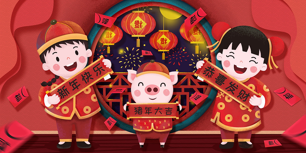 Chinese New Year - The Year of Pig! Family Painting Activity