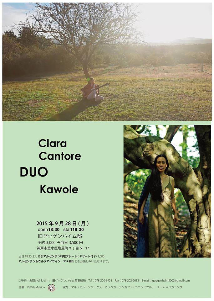 Duo ClaraCantore con Kawole
