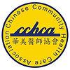 Chinese Community Health Care Associatin Company Logo