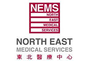 North East Medical Services Company Logo